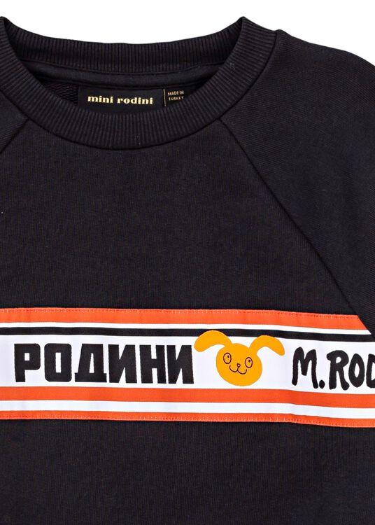 Moscow sweatshirt image number 2