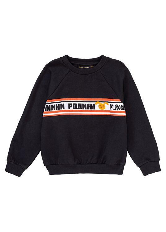 Moscow sweatshirt image number 0