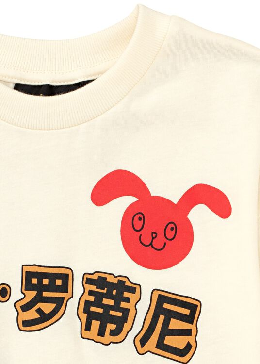 MR rabbits sp ss tee -X- image number 2