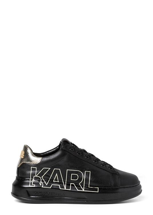KAPRI Karl Outline Logo image number 0