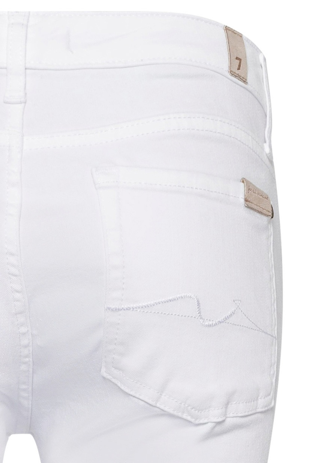PYPER CROP Slim Illusion Pure White with Raw Cut Frayed image number 3