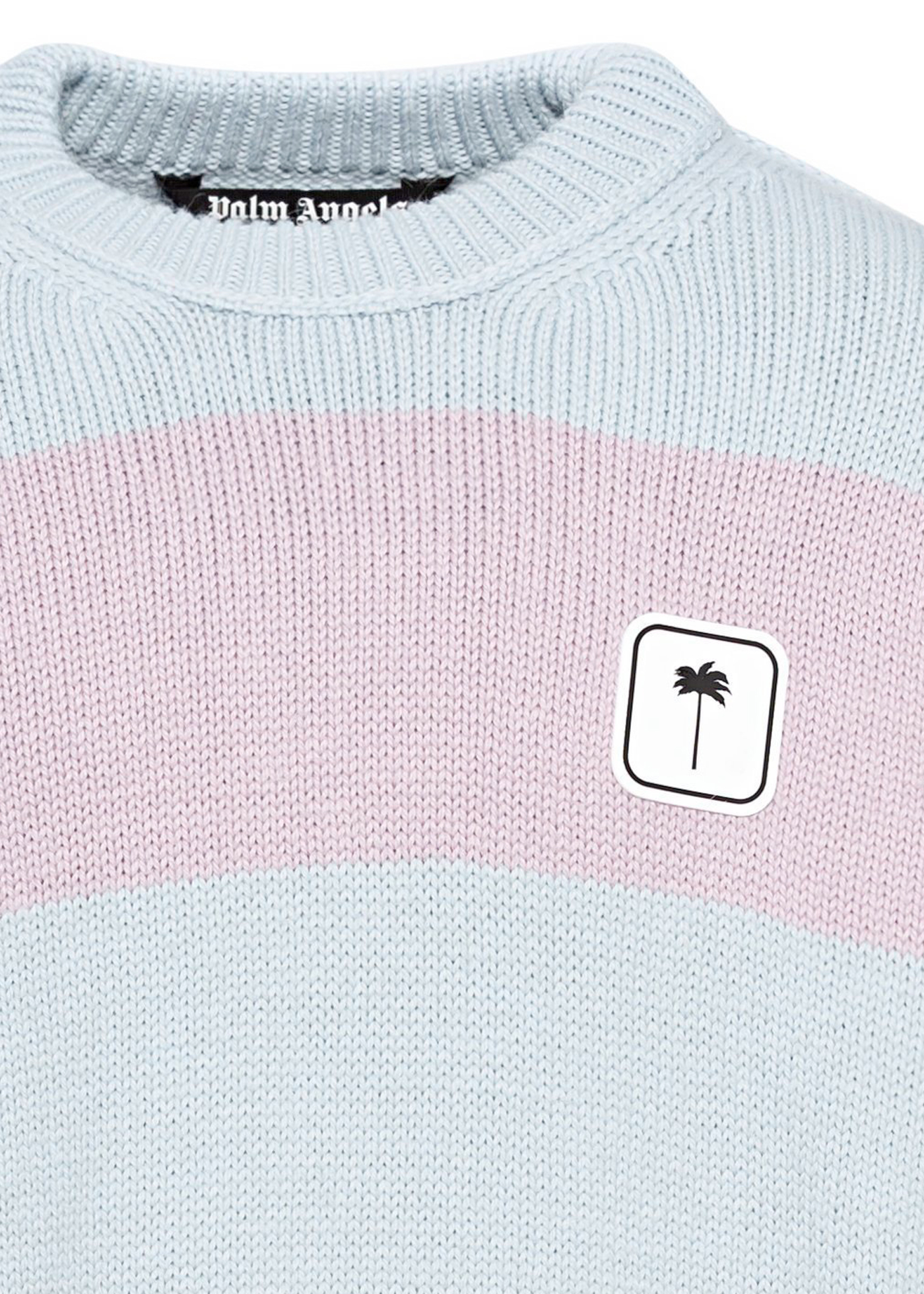 PXP STRIPY SWEATER image number 2