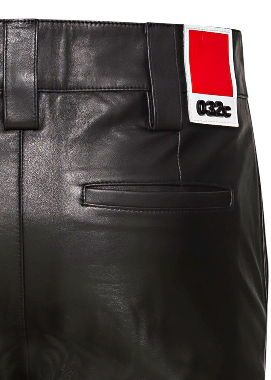 LEATHER WORK PANTS image number 3