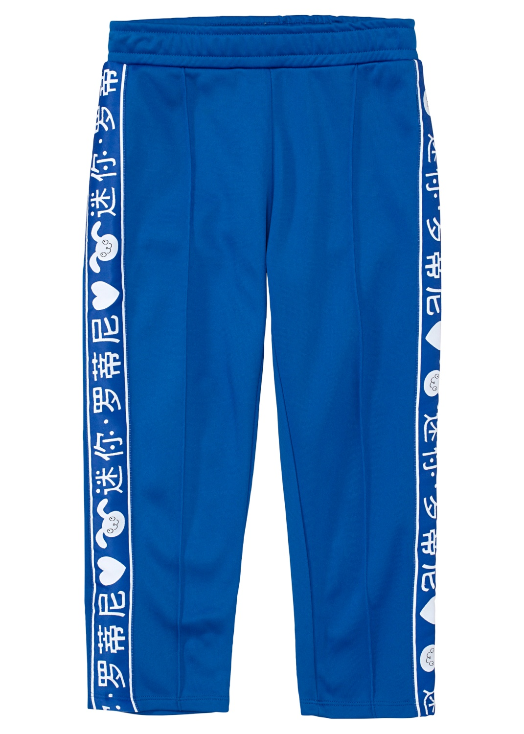Rabbit wct trousers -X- image number 0