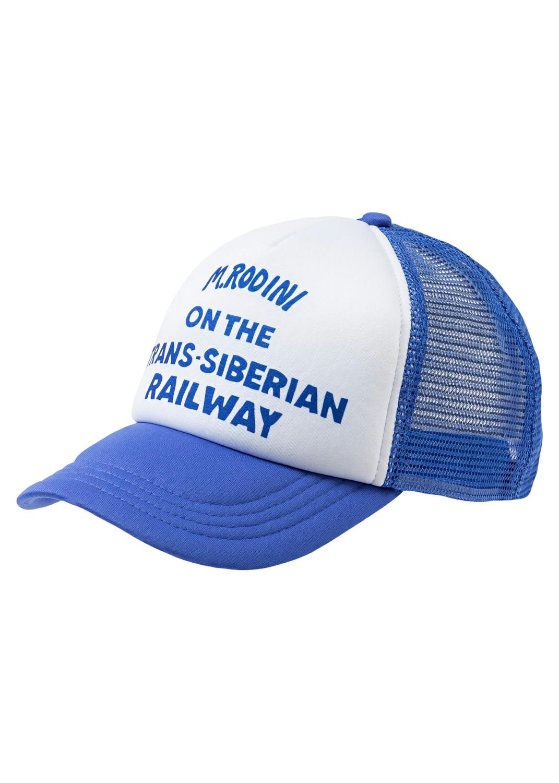 Trucker cap image number 0