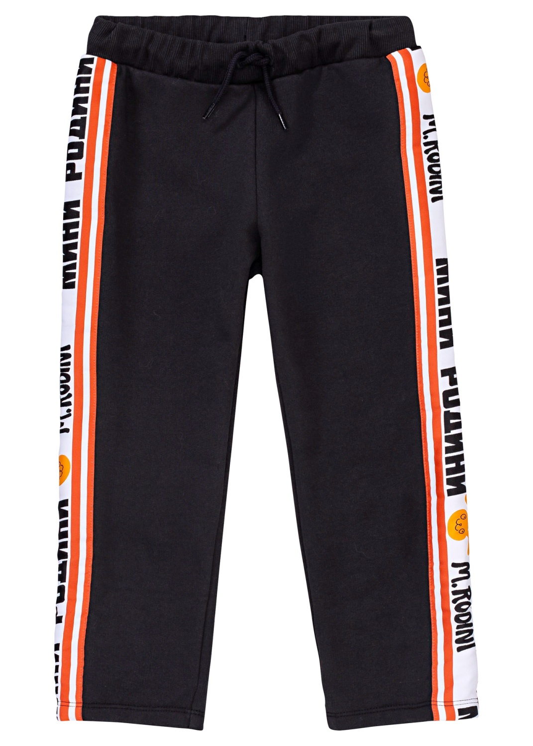 Moscow sweatpants image number 0