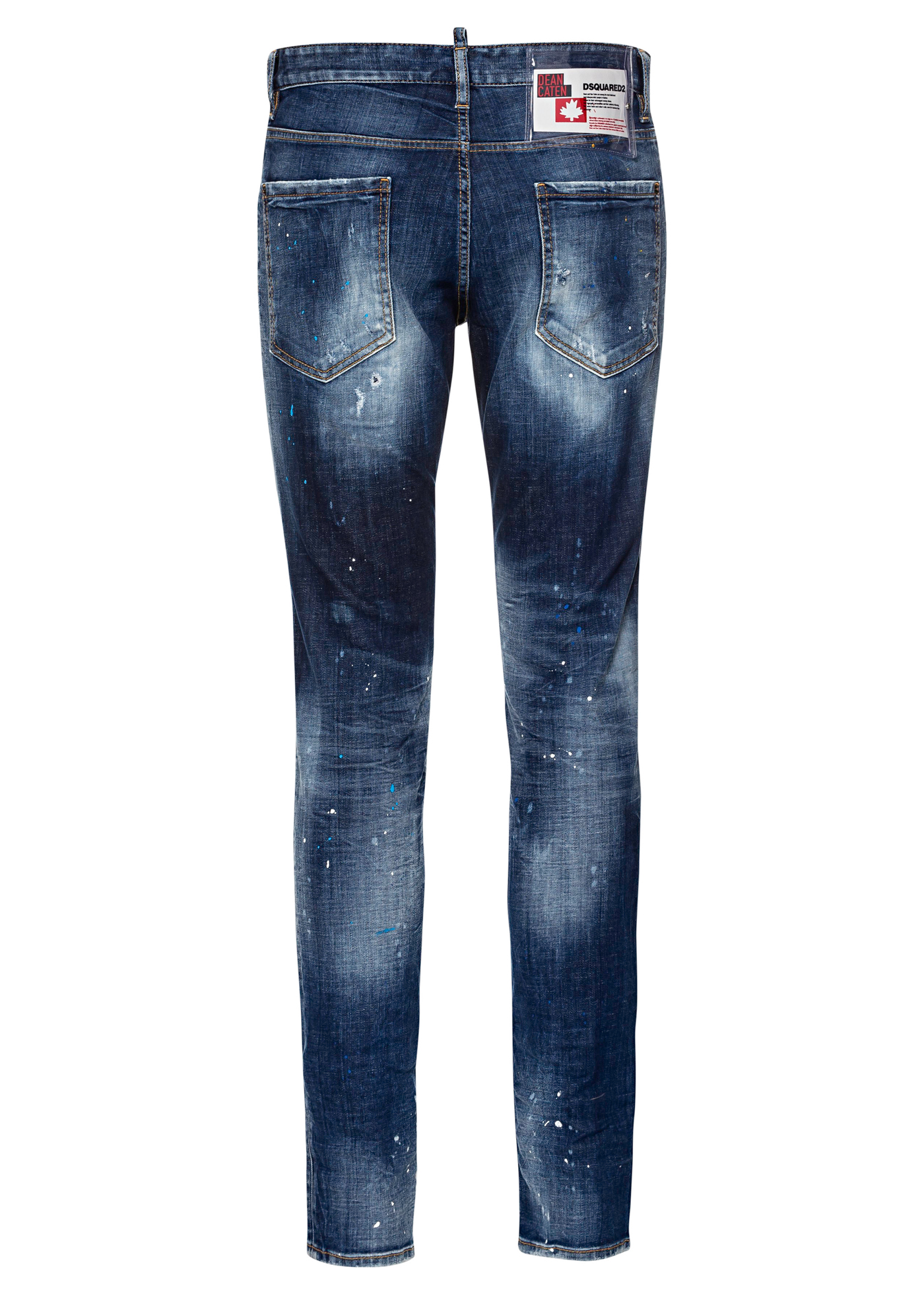 Cool Guy Jeans image number 1