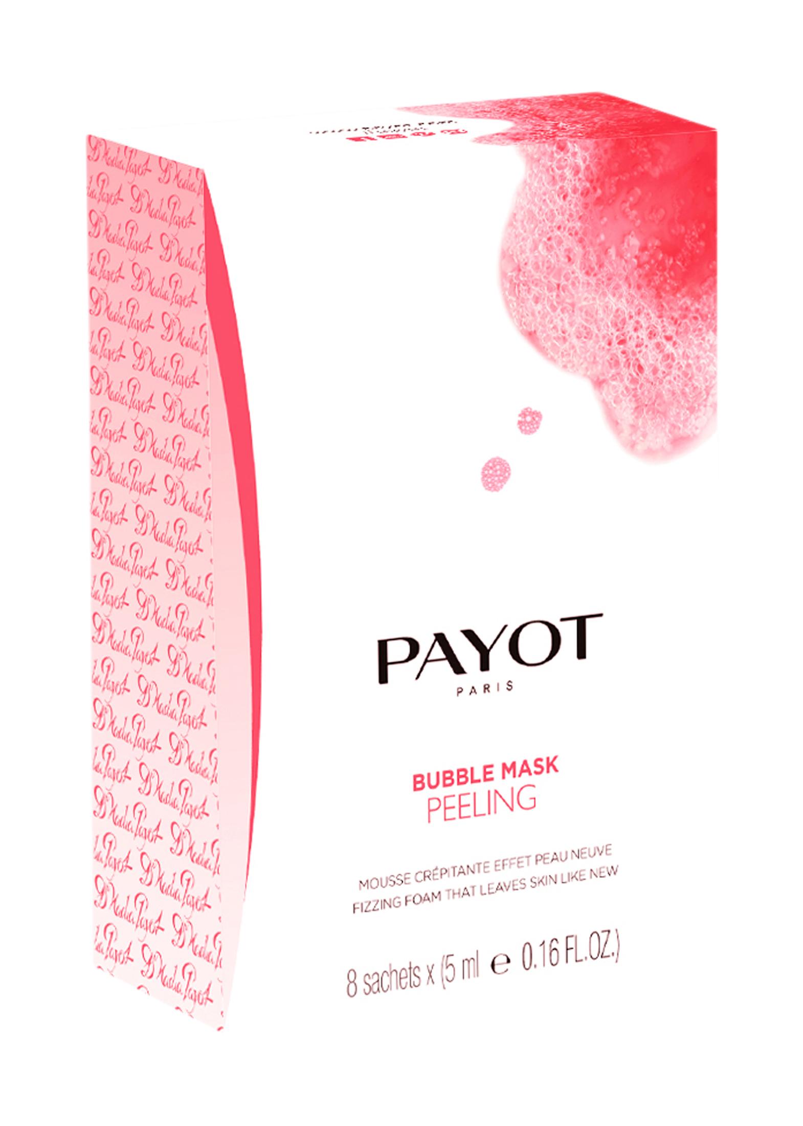 Bubble Mask Peeling image number 1