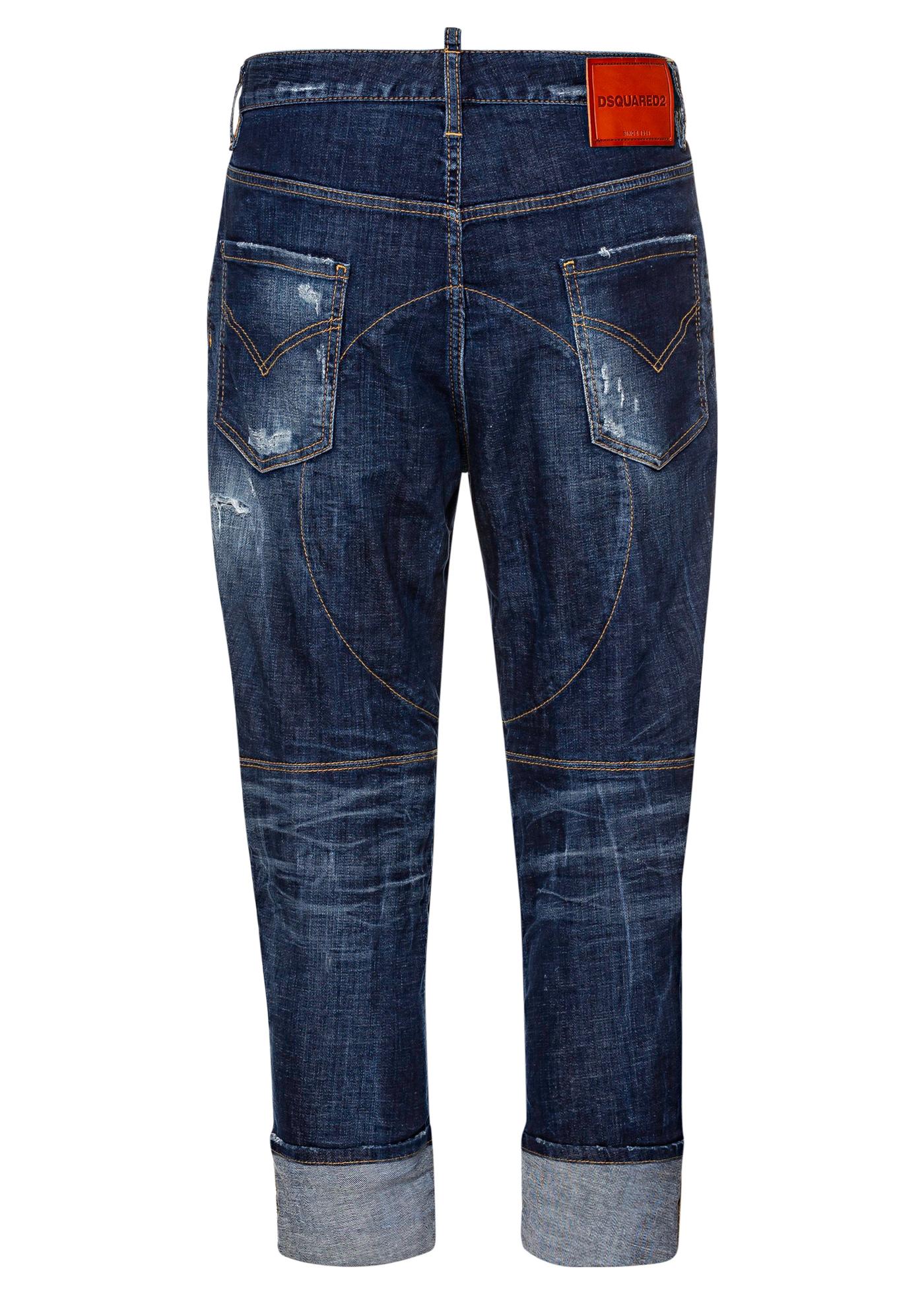 Combat Jeans image number 1