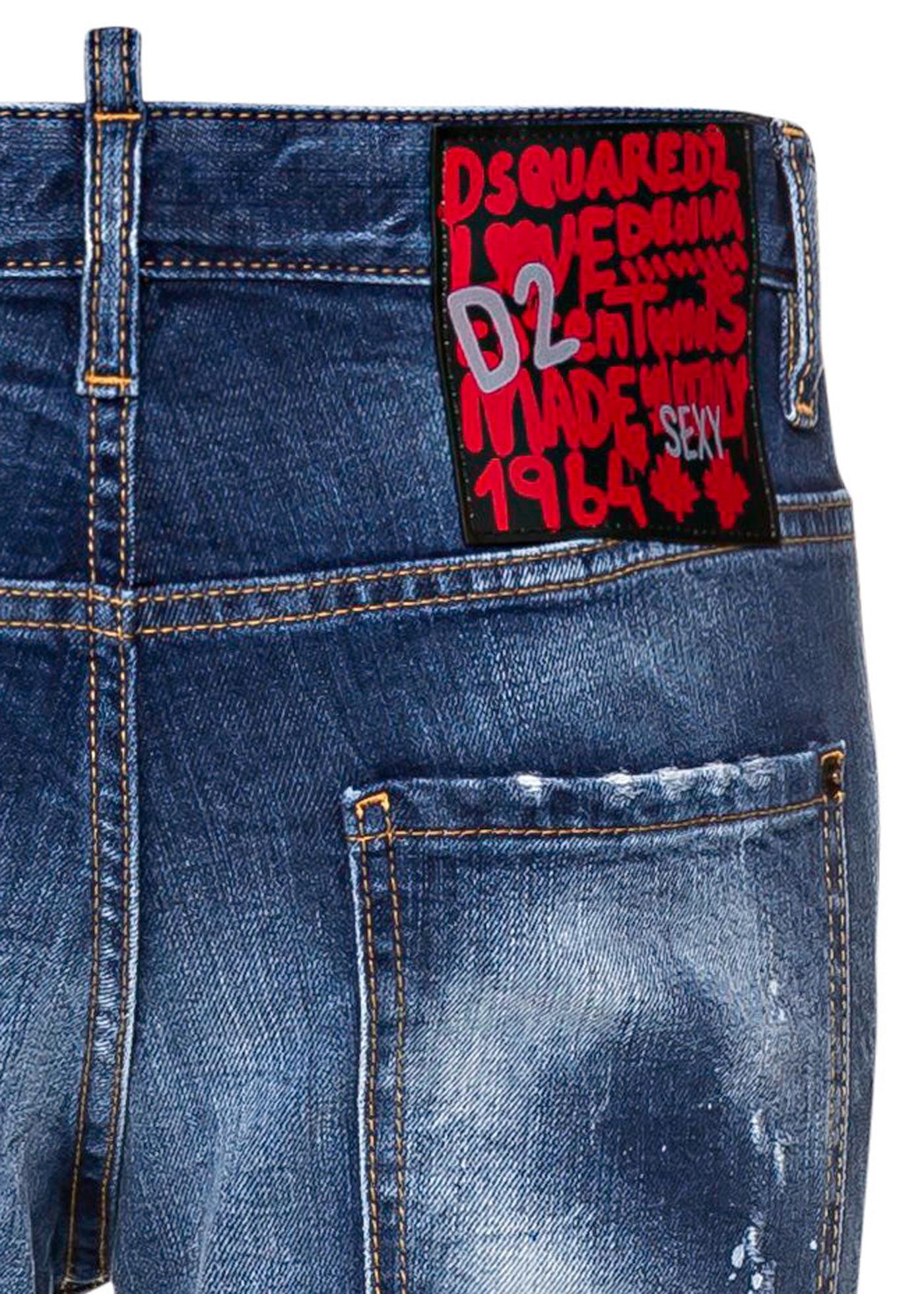 D2 Skater Jeans image number 3