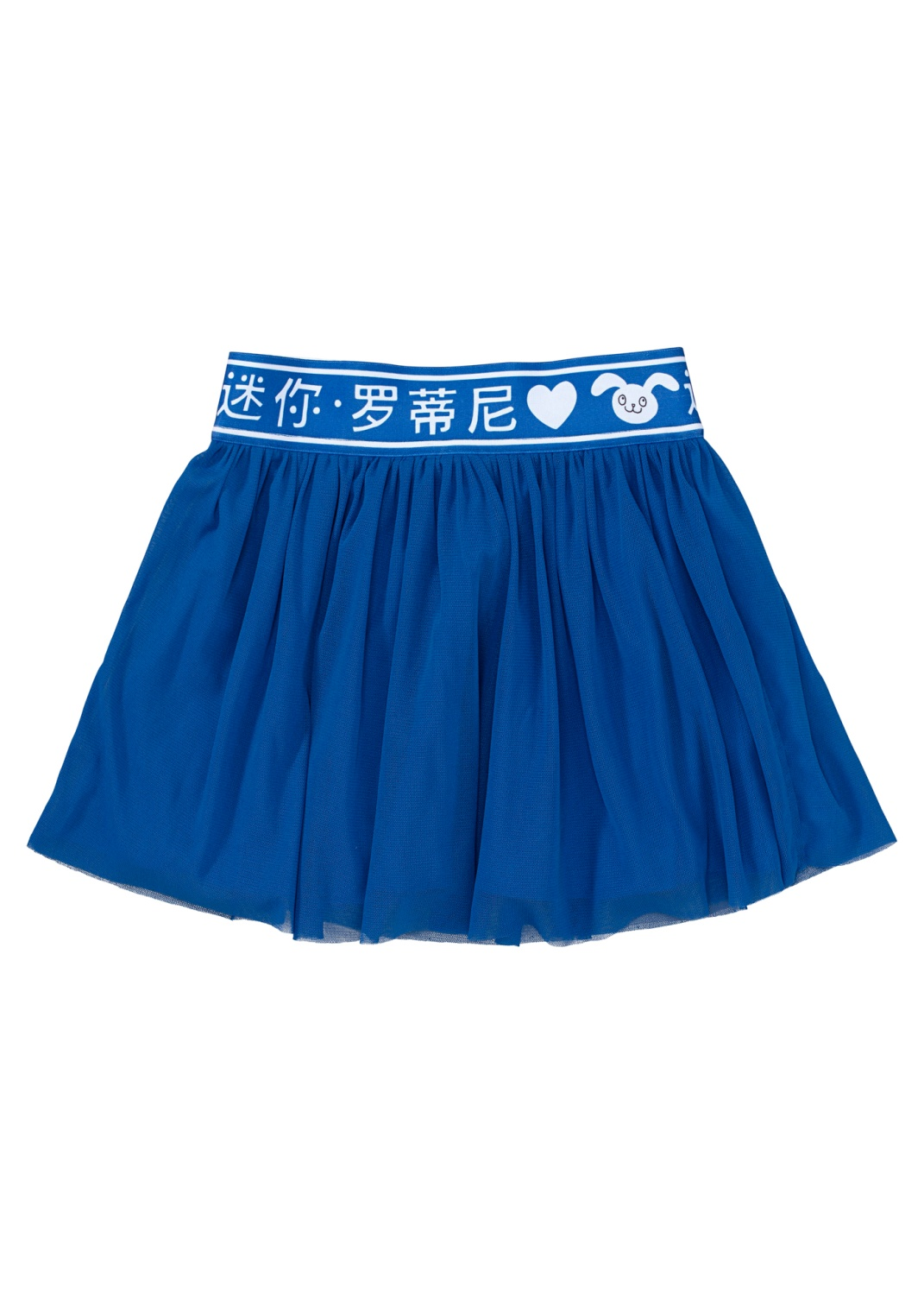 Tulle skirt image number 1